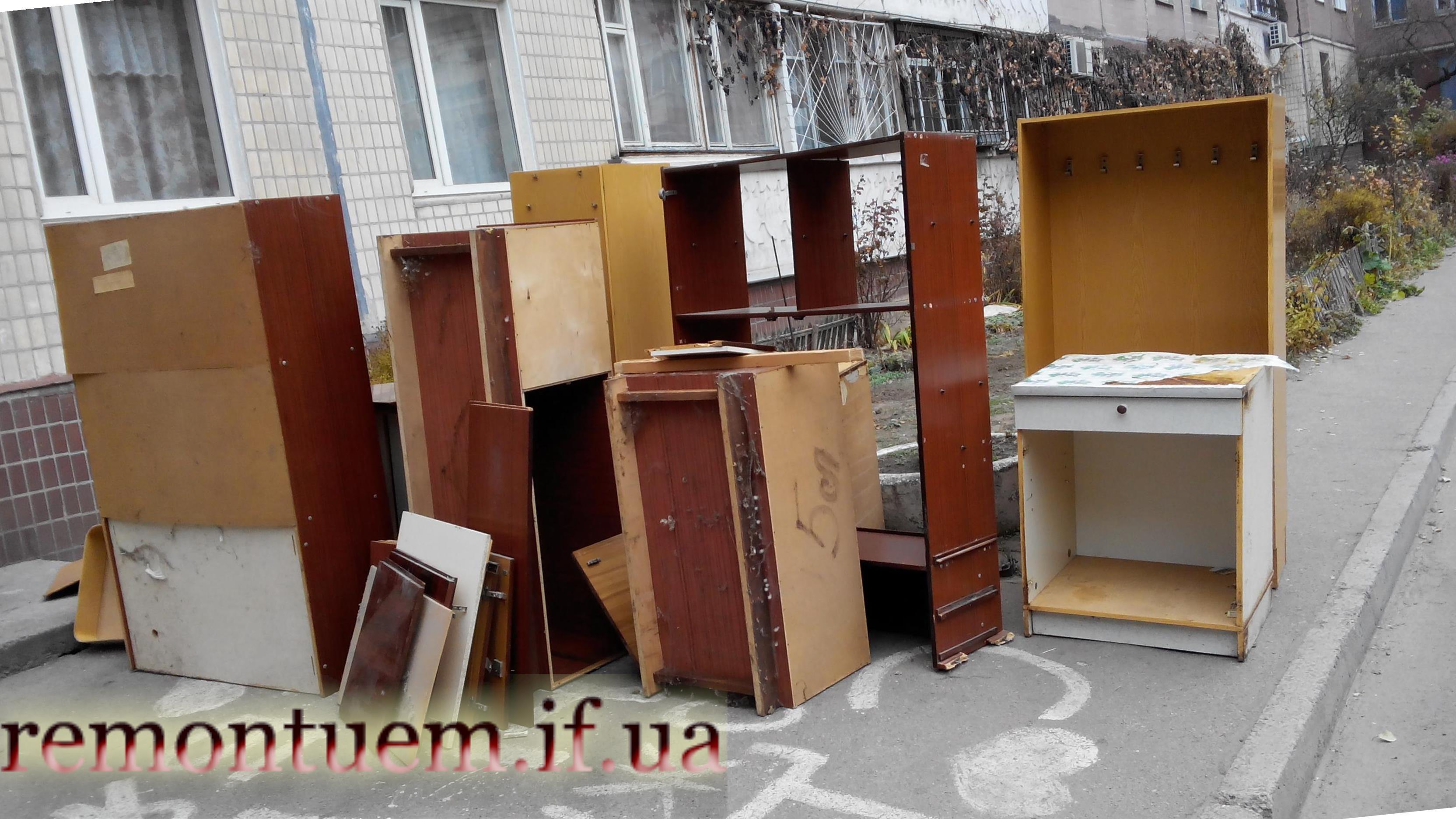 Вивіз будівельного сміття Івано-Франківськ