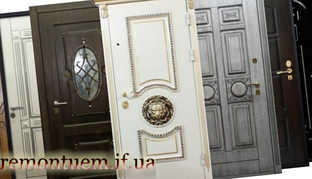 Встановлення вхідних дверей Івано-Франківськ