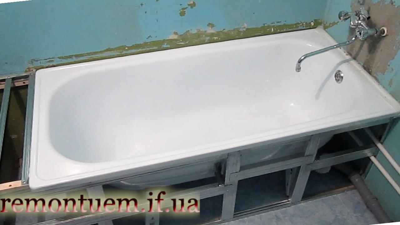 Монтаж ванни Івано-Франківськ