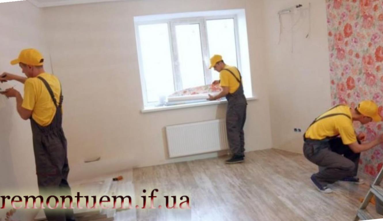 Ремонт квартир в Івано-Франківську під ключ