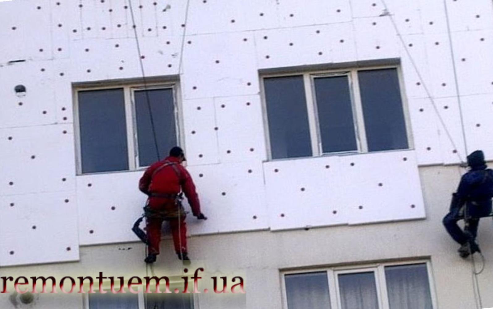 Фасадні роботи Івано-Франківськ